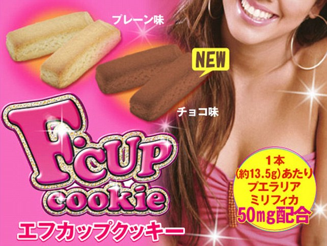 D.J. Reviews The F-Cup Cookie • Originally Published at InThePowderRoom