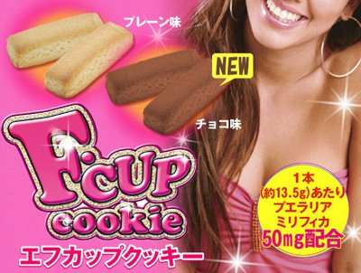f cup cookie review